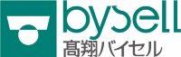 高翔バイセル 阪神間(芦屋、西宮、神戸)のおすすめ物件(新築戸建、土地)のご紹介